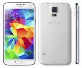 Samsung G900 Galaxy S5 16GB bílý repasovaný
